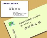 meishi_s.jpg